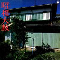 EP-4 / Lingua Franca-1 昭和大赦 (1983)